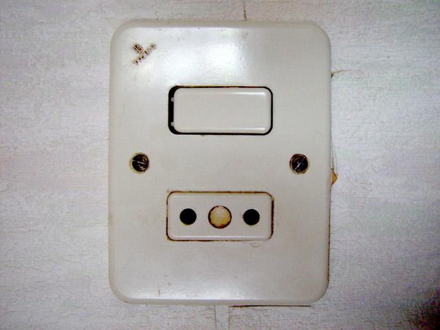 L'Interrupteur