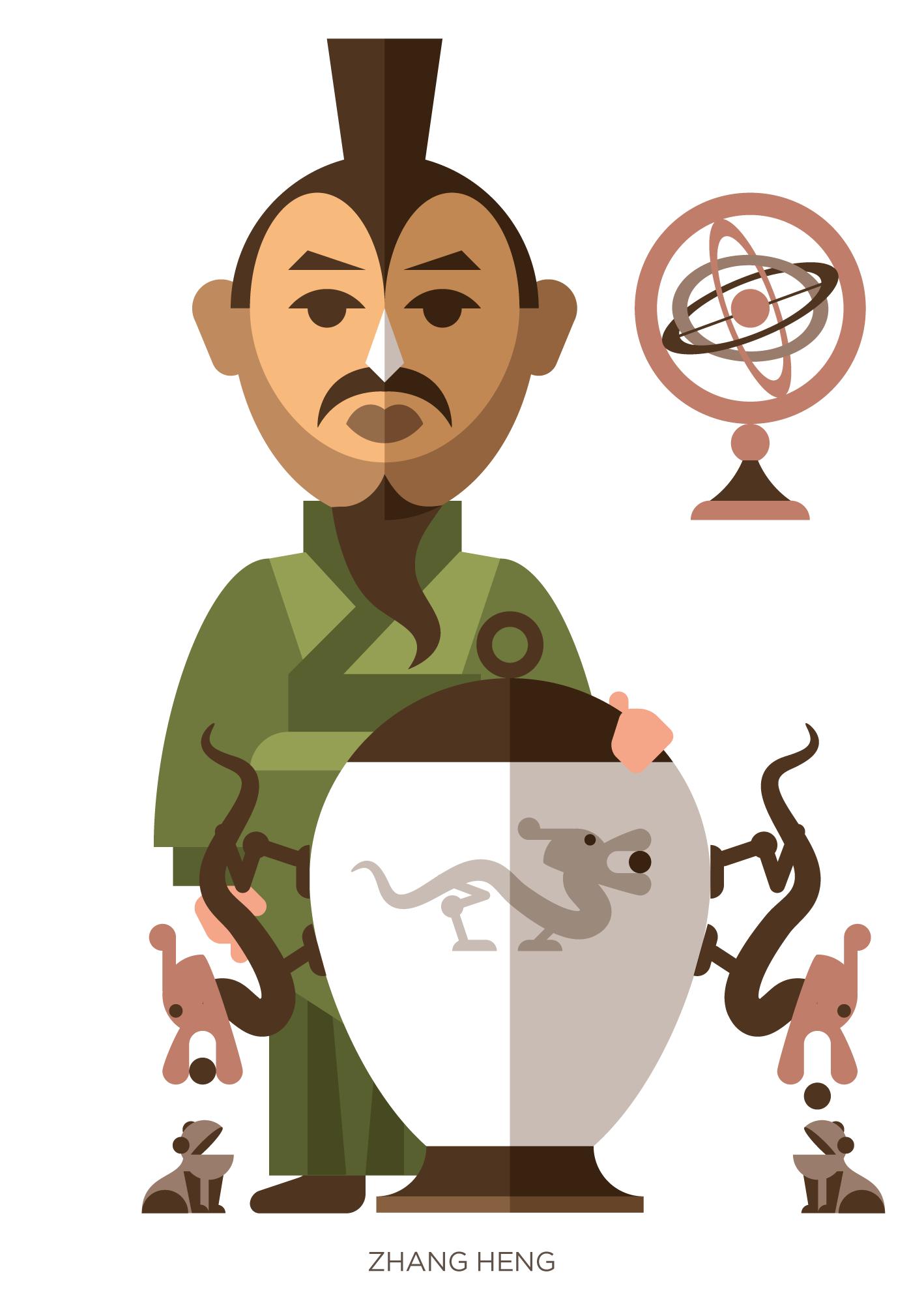 tino-tinoland-bam-sciences-gallimard-jeunesse-zhang-heng