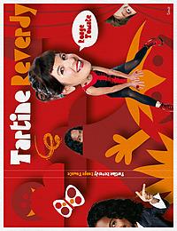 tino-poster-test629