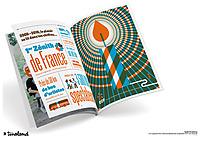 tino-tinoland-book20