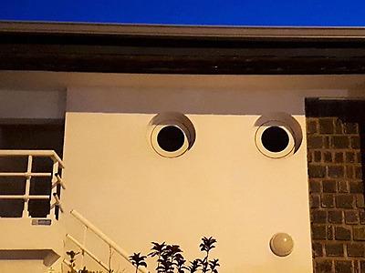 La Maison à la Réunion